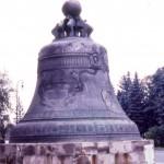 Large bell at Kremlin